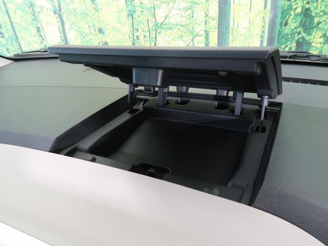 X アラウンドビューモニター エマージェンシーブレーキ 電動スライド オートエアコン インテリキー 横滑り防止装置 純正CDオーディオ(56枚目)