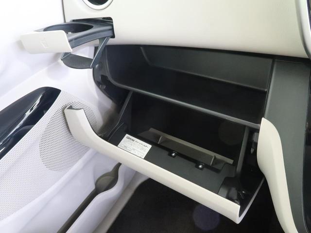 X アラウンドビューモニター エマージェンシーブレーキ 電動スライド オートエアコン インテリキー 横滑り防止装置 純正CDオーディオ(57枚目)