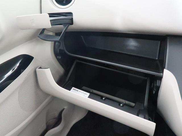 X アラウンドビューモニター エマージェンシーブレーキ 電動スライド オートエアコン インテリキー 横滑り防止装置 純正CDオーディオ(58枚目)