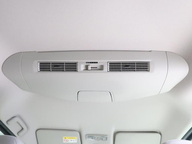 X アラウンドビューモニター エマージェンシーブレーキ 電動スライド オートエアコン インテリキー 横滑り防止装置 純正CDオーディオ(59枚目)