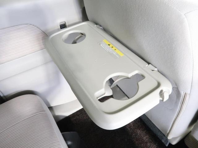 X アラウンドビューモニター エマージェンシーブレーキ 電動スライド オートエアコン インテリキー 横滑り防止装置 純正CDオーディオ(60枚目)
