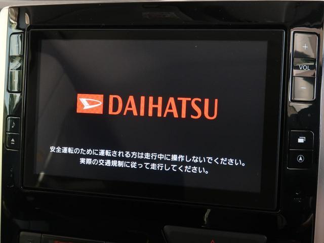 ☆純正8型ナビ・フルセグTV付☆CD・DVD再生はもちろん、Bluetoothにも接続できます♪その他にドライブレコーダーや音響のカスタムパーツも販売中☆お気軽にスタッフまで♪