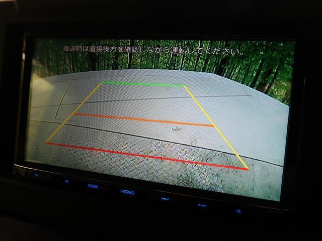 XC SDナビ セーフティサポート クルコン LEDヘッド 純正16インチアルミ オートハイビーム スマートキー&プッシュスタート シートヒーター オートエアコン オートライト ダウンヒルアシスト(8枚目)