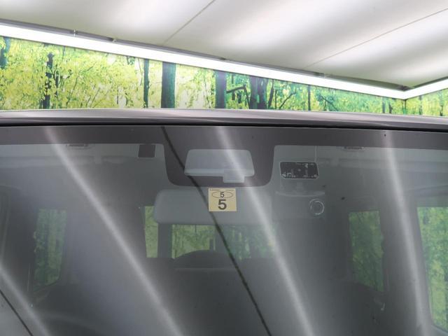 XC SDナビ セーフティサポート クルコン LEDヘッド 純正16インチアルミ オートハイビーム スマートキー&プッシュスタート シートヒーター オートエアコン オートライト ダウンヒルアシスト(9枚目)