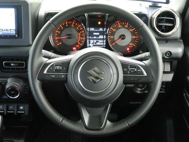 XC SDナビ セーフティサポート クルコン LEDヘッド 純正16インチアルミ オートハイビーム スマートキー&プッシュスタート シートヒーター オートエアコン オートライト ダウンヒルアシスト(21枚目)