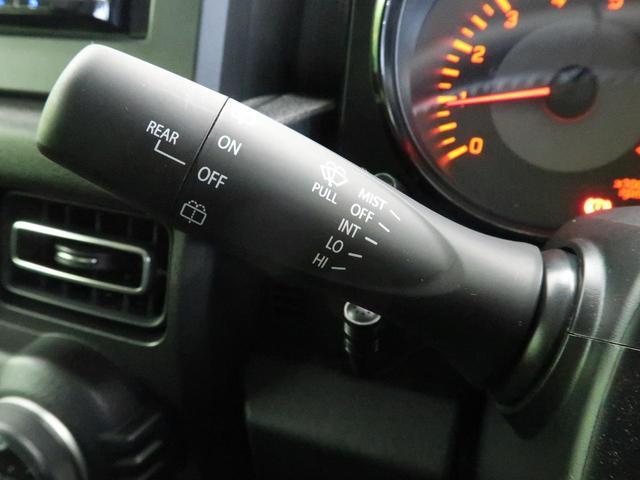 XC SDナビ セーフティサポート クルコン LEDヘッド 純正16インチアルミ オートハイビーム スマートキー&プッシュスタート シートヒーター オートエアコン オートライト ダウンヒルアシスト(40枚目)