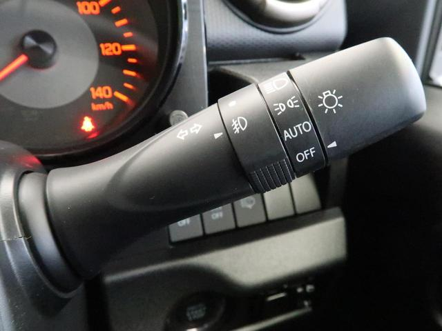XC SDナビ セーフティサポート クルコン LEDヘッド 純正16インチアルミ オートハイビーム スマートキー&プッシュスタート シートヒーター オートエアコン オートライト ダウンヒルアシスト(41枚目)