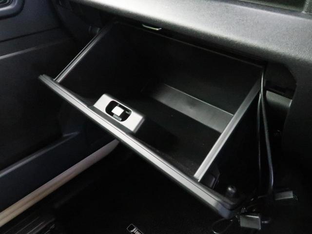 XC SDナビ セーフティサポート クルコン LEDヘッド 純正16インチアルミ オートハイビーム スマートキー&プッシュスタート シートヒーター オートエアコン オートライト ダウンヒルアシスト(42枚目)