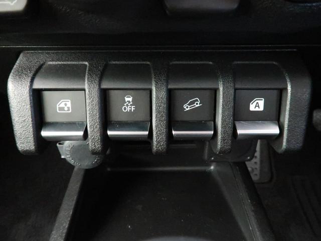 XC SDナビ セーフティサポート クルコン LEDヘッド 純正16インチアルミ オートハイビーム スマートキー&プッシュスタート シートヒーター オートエアコン オートライト ダウンヒルアシスト(49枚目)