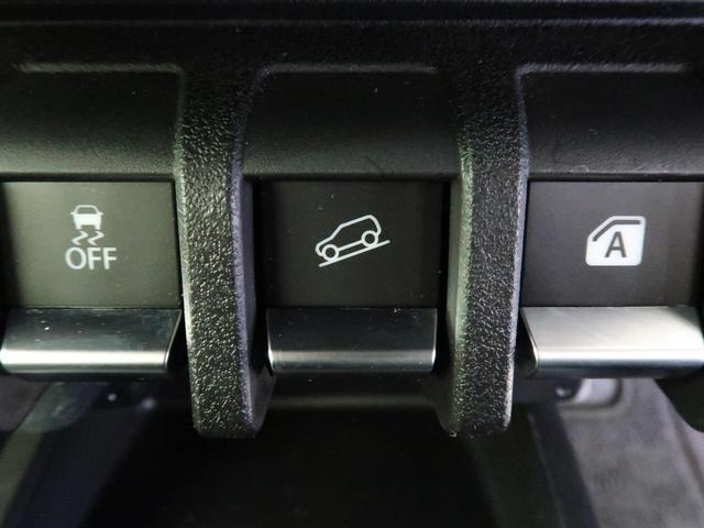 XC SDナビ セーフティサポート クルコン LEDヘッド 純正16インチアルミ オートハイビーム スマートキー&プッシュスタート シートヒーター オートエアコン オートライト ダウンヒルアシスト(52枚目)