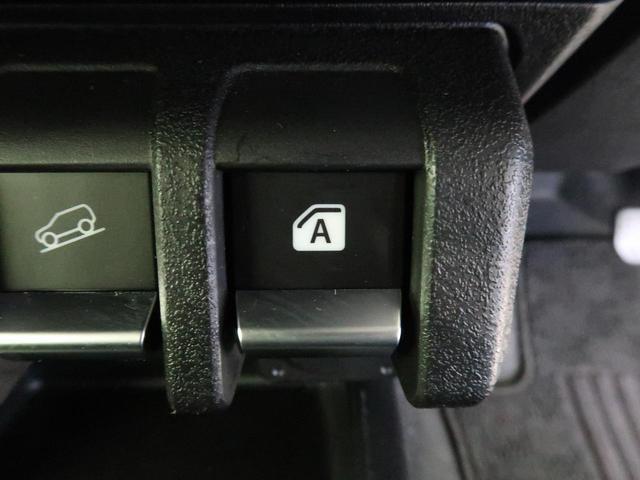 XC SDナビ セーフティサポート クルコン LEDヘッド 純正16インチアルミ オートハイビーム スマートキー&プッシュスタート シートヒーター オートエアコン オートライト ダウンヒルアシスト(53枚目)