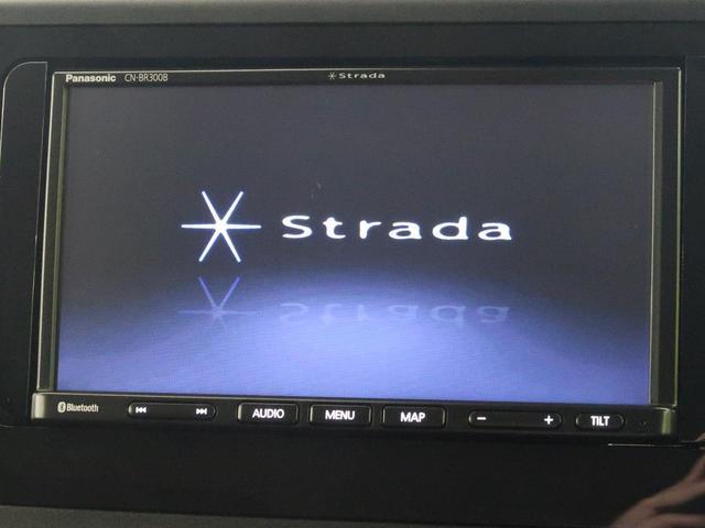 X S スマートアシストIII SDナビ バックカメラ ETC スマートキー パワースライドドア 禁煙 クリアランスソナー(4枚目)
