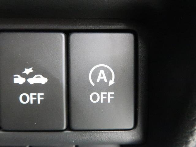 ハイブリッドFX リミテッド 25周年記念車 セーフティサポート スマートキー オートライト 純正14AW シートヒーター ヘッドアップディスプレイ オートエアコン アイドリングストップ 横滑り防止装置 禁煙車(8枚目)