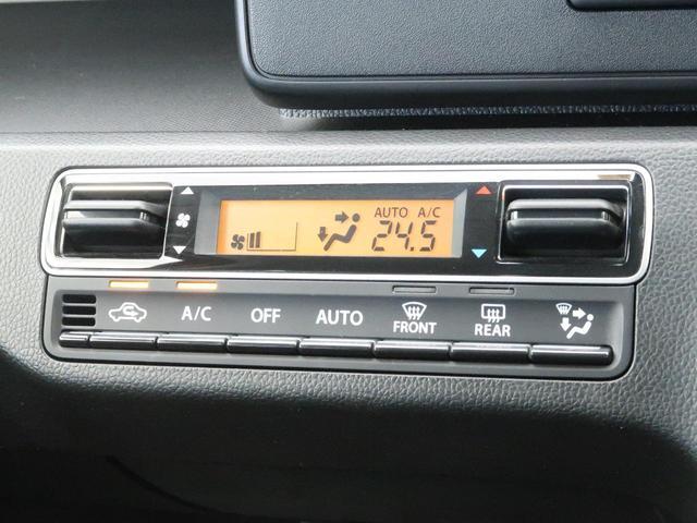 ハイブリッドFX リミテッド 25周年記念車 セーフティサポート スマートキー オートライト 純正14AW シートヒーター ヘッドアップディスプレイ オートエアコン アイドリングストップ 横滑り防止装置 禁煙車(9枚目)