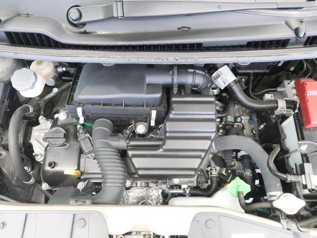 ハイブリッドFX リミテッド 25周年記念車 セーフティサポート スマートキー オートライト 純正14AW シートヒーター ヘッドアップディスプレイ オートエアコン アイドリングストップ 横滑り防止装置 禁煙車(20枚目)