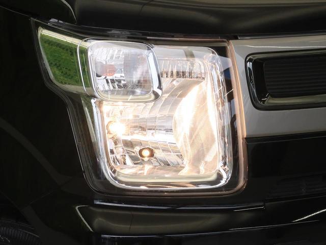ハイブリッドFX リミテッド 25周年記念車 セーフティサポート スマートキー オートライト 純正14AW シートヒーター ヘッドアップディスプレイ オートエアコン アイドリングストップ 横滑り防止装置 禁煙車(27枚目)