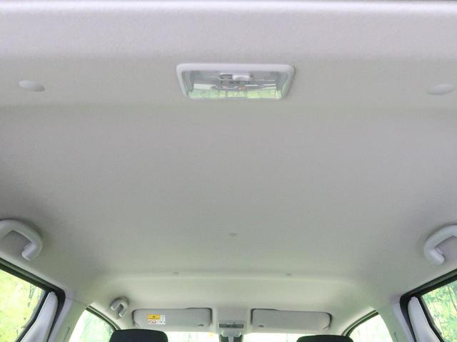 ハイブリッドFX リミテッド 25周年記念車 セーフティサポート スマートキー オートライト 純正14AW シートヒーター ヘッドアップディスプレイ オートエアコン アイドリングストップ 横滑り防止装置 禁煙車(33枚目)