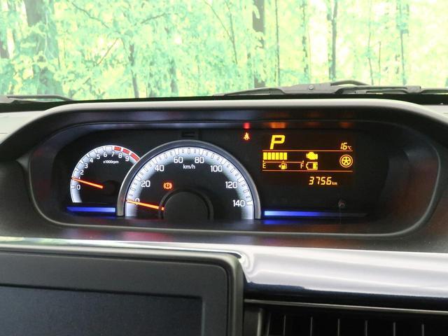 ハイブリッドFX リミテッド 25周年記念車 セーフティサポート スマートキー オートライト 純正14AW シートヒーター ヘッドアップディスプレイ オートエアコン アイドリングストップ 横滑り防止装置 禁煙車(38枚目)