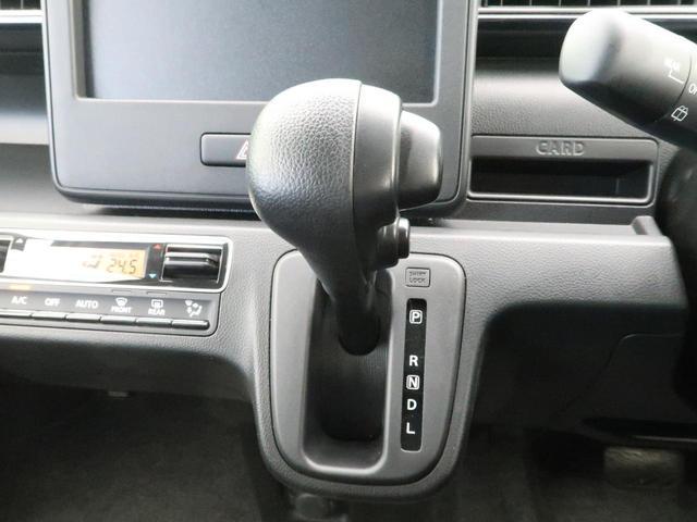 ハイブリッドFX リミテッド 25周年記念車 セーフティサポート スマートキー オートライト 純正14AW シートヒーター ヘッドアップディスプレイ オートエアコン アイドリングストップ 横滑り防止装置 禁煙車(41枚目)