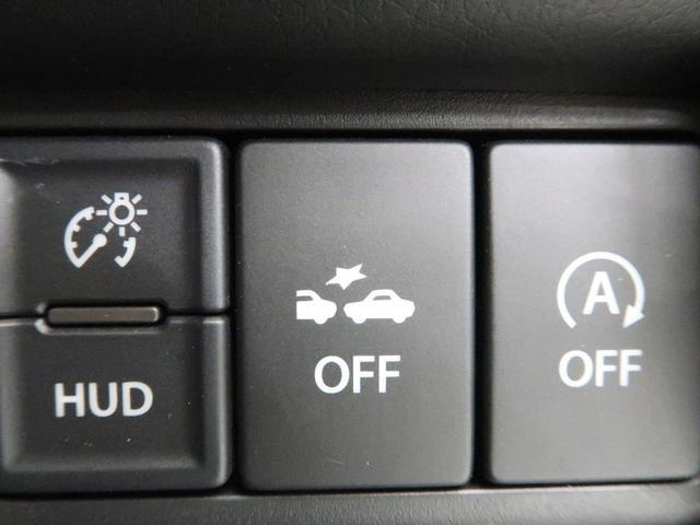 ハイブリッドFX リミテッド 25周年記念車 セーフティサポート スマートキー オートライト 純正14AW シートヒーター ヘッドアップディスプレイ オートエアコン アイドリングストップ 横滑り防止装置 禁煙車(43枚目)