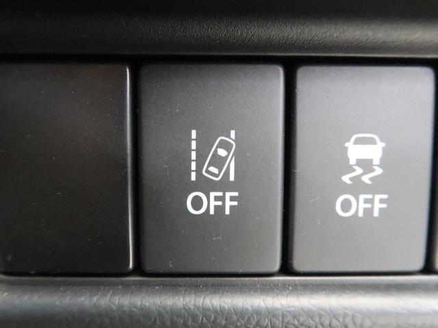 ハイブリッドFX リミテッド 25周年記念車 セーフティサポート スマートキー オートライト 純正14AW シートヒーター ヘッドアップディスプレイ オートエアコン アイドリングストップ 横滑り防止装置 禁煙車(44枚目)