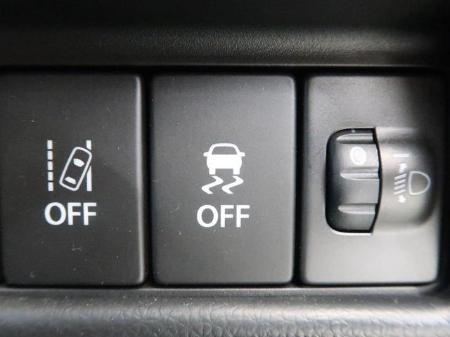 ハイブリッドFX リミテッド 25周年記念車 セーフティサポート スマートキー オートライト 純正14AW シートヒーター ヘッドアップディスプレイ オートエアコン アイドリングストップ 横滑り防止装置 禁煙車(45枚目)