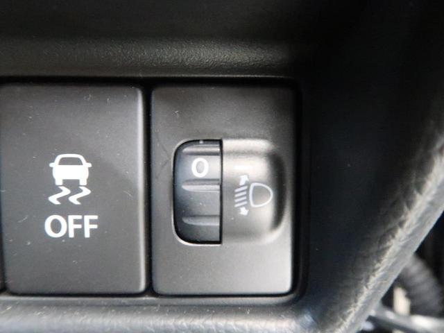 ハイブリッドFX リミテッド 25周年記念車 セーフティサポート スマートキー オートライト 純正14AW シートヒーター ヘッドアップディスプレイ オートエアコン アイドリングストップ 横滑り防止装置 禁煙車(46枚目)