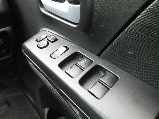 ハイブリッドFX リミテッド 25周年記念車 セーフティサポート スマートキー オートライト 純正14AW シートヒーター ヘッドアップディスプレイ オートエアコン アイドリングストップ 横滑り防止装置 禁煙車(47枚目)