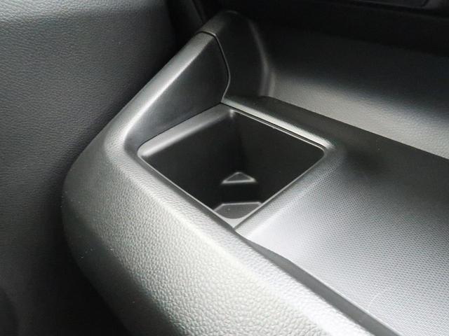 ハイブリッドFX リミテッド 25周年記念車 セーフティサポート スマートキー オートライト 純正14AW シートヒーター ヘッドアップディスプレイ オートエアコン アイドリングストップ 横滑り防止装置 禁煙車(48枚目)