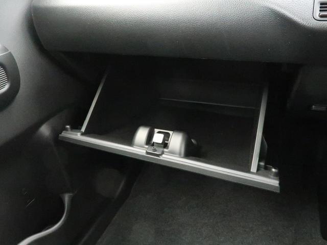 ハイブリッドFX リミテッド 25周年記念車 セーフティサポート スマートキー オートライト 純正14AW シートヒーター ヘッドアップディスプレイ オートエアコン アイドリングストップ 横滑り防止装置 禁煙車(49枚目)