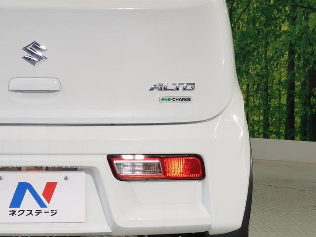 L シートヒーター アイドリングストップ 横滑り防止装置 キーレス 禁煙(30枚目)