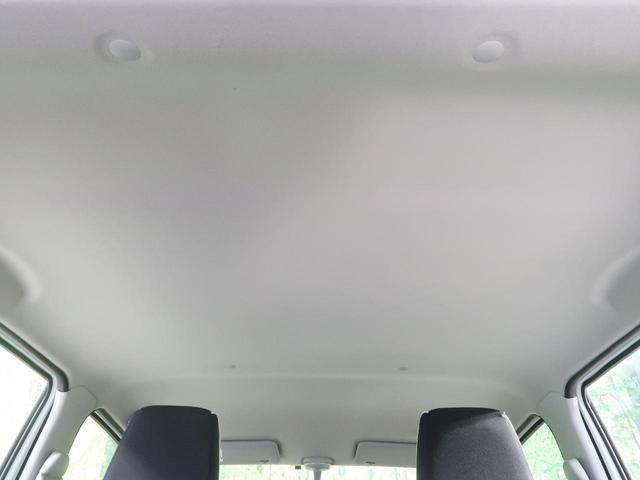 L シートヒーター アイドリングストップ 横滑り防止装置 キーレス 禁煙(33枚目)