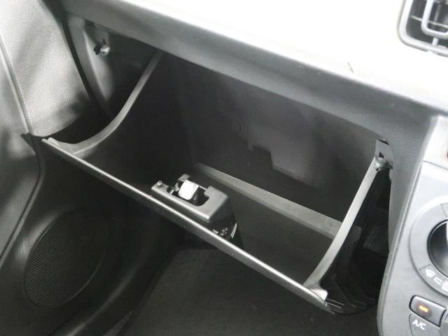 L シートヒーター アイドリングストップ 横滑り防止装置 キーレス 禁煙(45枚目)