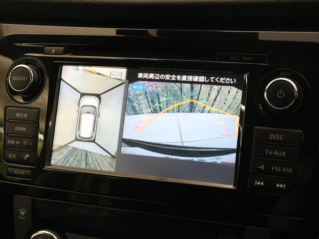 20X HVブラクXトリマXエマジェンシーブレーキP 純正ナビ フルセグTV アラウンドビューモニター パワーバックドア ルーフレール LEDヘッド オートライト デュアルオートエアコン スマートキー&プッシュスタート シートヒーター(4枚目)