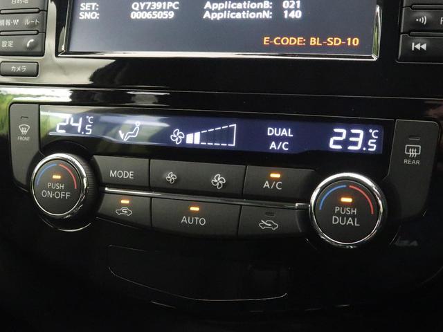 20X HVブラクXトリマXエマジェンシーブレーキP 純正ナビ フルセグTV アラウンドビューモニター パワーバックドア ルーフレール LEDヘッド オートライト デュアルオートエアコン スマートキー&プッシュスタート シートヒーター(7枚目)