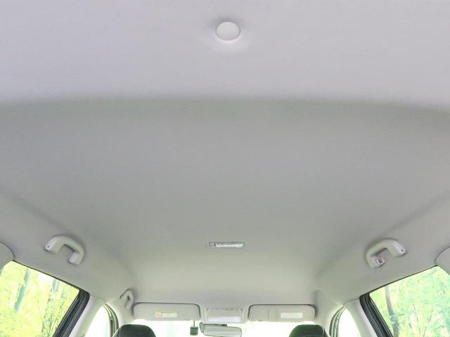 20X HVブラクXトリマXエマジェンシーブレーキP 純正ナビ フルセグTV アラウンドビューモニター パワーバックドア ルーフレール LEDヘッド オートライト デュアルオートエアコン スマートキー&プッシュスタート シートヒーター(34枚目)