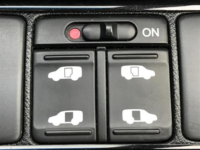 Z クールスピリット 純正9型ナビ フルセグTV バックモニター 両側電動スライド ビルトインETC HIDヘッド オートライト スマートキー クルコン アイドリングストップ ECON オートエアコン 横滑り防止装置(5枚目)