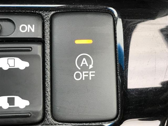 Z クールスピリット 純正9型ナビ フルセグTV バックモニター 両側電動スライド ビルトインETC HIDヘッド オートライト スマートキー クルコン アイドリングストップ ECON オートエアコン 横滑り防止装置(9枚目)