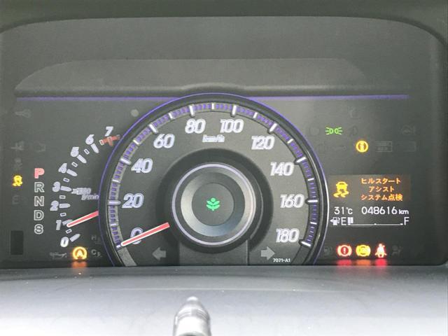 Z クールスピリット 純正9型ナビ フルセグTV バックモニター 両側電動スライド ビルトインETC HIDヘッド オートライト スマートキー クルコン アイドリングストップ ECON オートエアコン 横滑り防止装置(33枚目)