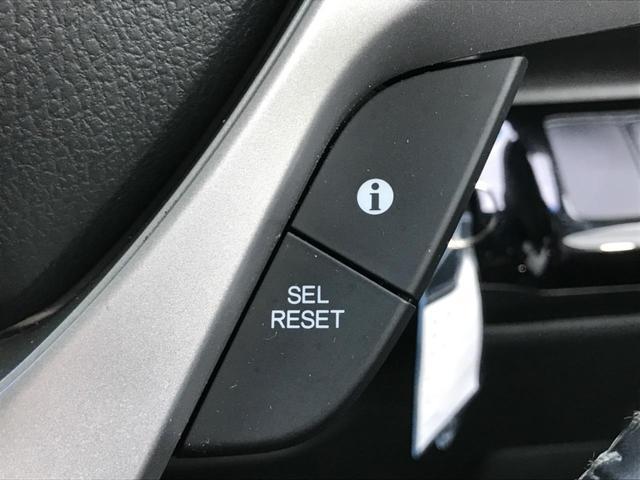 Z クールスピリット 純正9型ナビ フルセグTV バックモニター 両側電動スライド ビルトインETC HIDヘッド オートライト スマートキー クルコン アイドリングストップ ECON オートエアコン 横滑り防止装置(35枚目)
