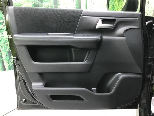 Z クールスピリット 純正9型ナビ フルセグTV バックモニター 両側電動スライド ビルトインETC HIDヘッド オートライト スマートキー クルコン アイドリングストップ ECON オートエアコン 横滑り防止装置(40枚目)