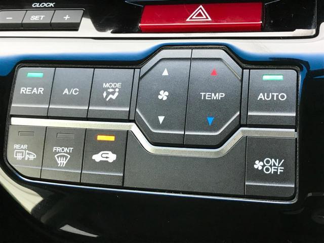 Z クールスピリット 純正9型ナビ フルセグTV バックモニター 両側電動スライド ビルトインETC HIDヘッド オートライト スマートキー クルコン アイドリングストップ ECON オートエアコン 横滑り防止装置(45枚目)