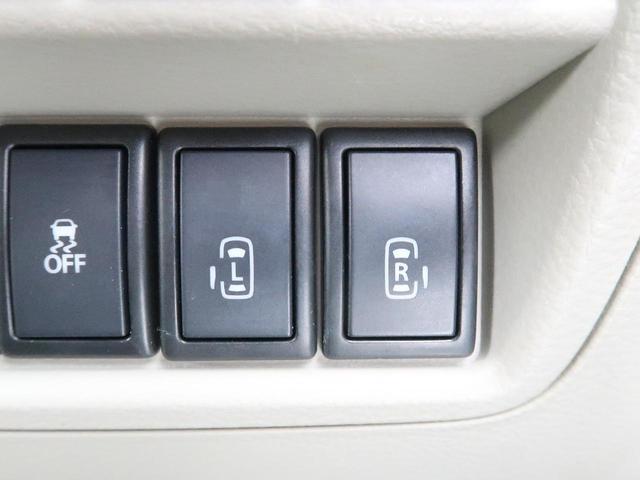 PZターボスペシャル SDナビ 両側電動スライド レーダーブレーキサポート 禁煙車 スマートキー&プッシュスタート オートエアコン オートライト HIDヘッドライト 純正14インチアルミ 横滑り防止装置(5枚目)