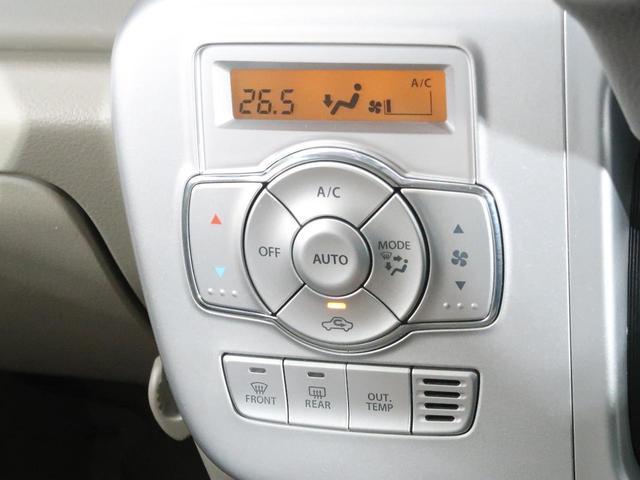 PZターボスペシャル SDナビ 両側電動スライド レーダーブレーキサポート 禁煙車 スマートキー&プッシュスタート オートエアコン オートライト HIDヘッドライト 純正14インチアルミ 横滑り防止装置(8枚目)