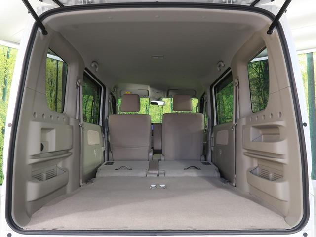 PZターボスペシャル SDナビ 両側電動スライド レーダーブレーキサポート 禁煙車 スマートキー&プッシュスタート オートエアコン オートライト HIDヘッドライト 純正14インチアルミ 横滑り防止装置(33枚目)