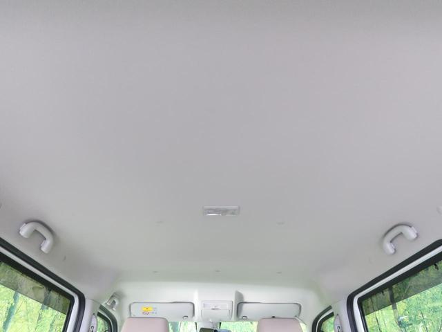 PZターボスペシャル SDナビ 両側電動スライド レーダーブレーキサポート 禁煙車 スマートキー&プッシュスタート オートエアコン オートライト HIDヘッドライト 純正14インチアルミ 横滑り防止装置(34枚目)