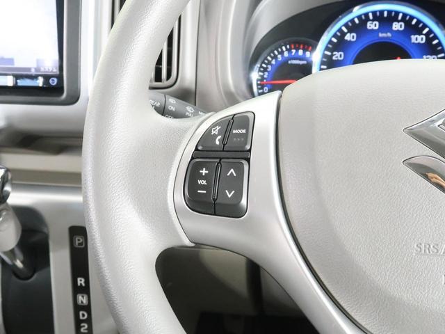 PZターボスペシャル SDナビ 両側電動スライド レーダーブレーキサポート 禁煙車 スマートキー&プッシュスタート オートエアコン オートライト HIDヘッドライト 純正14インチアルミ 横滑り防止装置(38枚目)