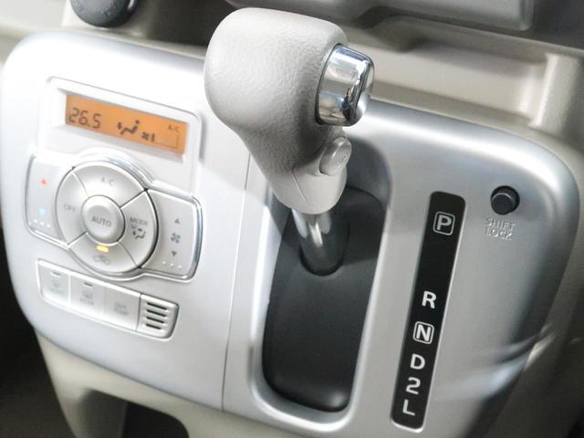 PZターボスペシャル SDナビ 両側電動スライド レーダーブレーキサポート 禁煙車 スマートキー&プッシュスタート オートエアコン オートライト HIDヘッドライト 純正14インチアルミ 横滑り防止装置(40枚目)