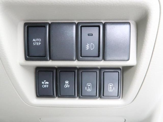 PZターボスペシャル SDナビ 両側電動スライド レーダーブレーキサポート 禁煙車 スマートキー&プッシュスタート オートエアコン オートライト HIDヘッドライト 純正14インチアルミ 横滑り防止装置(44枚目)