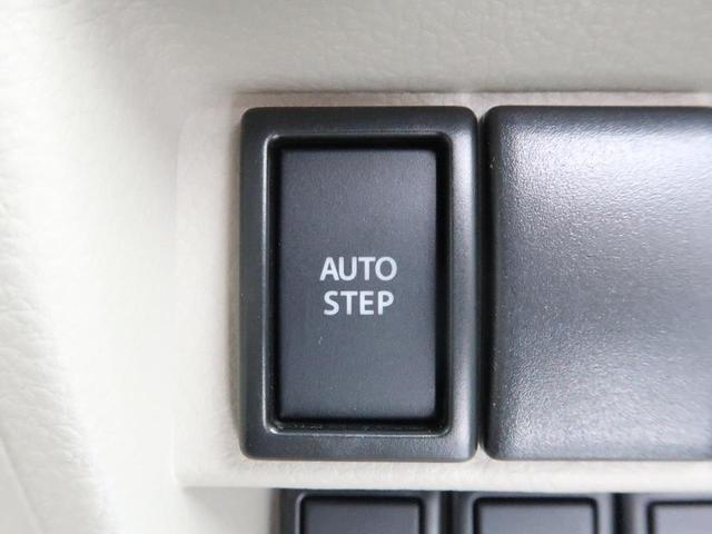 PZターボスペシャル SDナビ 両側電動スライド レーダーブレーキサポート 禁煙車 スマートキー&プッシュスタート オートエアコン オートライト HIDヘッドライト 純正14インチアルミ 横滑り防止装置(46枚目)